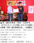 107年司法特考-鍾享昇9258